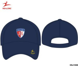 2017 Peaked Cap Custom Any Logo Sports Gym Baseball Caps and Hats pictures & photos