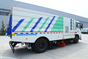 (CXY5162TXS) Sanitation Washing &Sweeping Truck