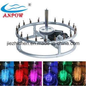 Acoustical Control Garden Fountain Nozzle