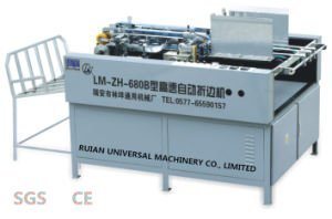 Paper Box Edge Side Pasting Folding Machine (LM-ZH-680B) pictures & photos