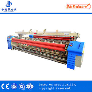 Weaving Loom Similar with Tsudakoma Air Jet Loom of Best Selling Items pictures & photos