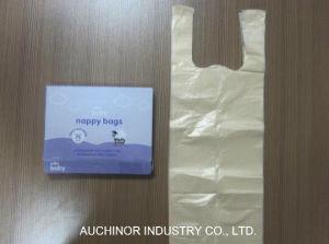 Cheap Good Smell T-Shirt Baby Diaper Sacks Bag pictures & photos
