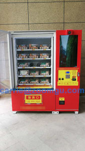 Cooling Beer/ Soda/ Soft Drink Vending Machine with Advertising Screen 11L (32SP) pictures & photos