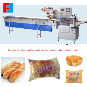 China Pillow Type Automatic Bread Flow Packing Machine pictures & photos