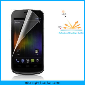 300 x 300 · 41 kb · jpeg, film screen guard for samsung galaxy i9250