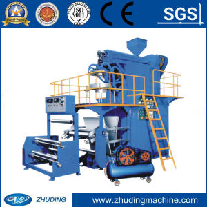 Rotational PP Blown Film Extrusion Machine pictures & photos