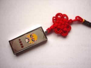 Square Facial Makeup USB Flash Drives USB Stick pictures & photos