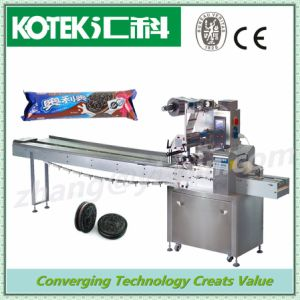 320 Horizontal Type Automatic Packing Machine pictures & photos