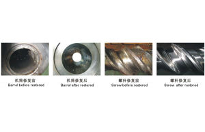 Barrel Before Restoration pictures & photos