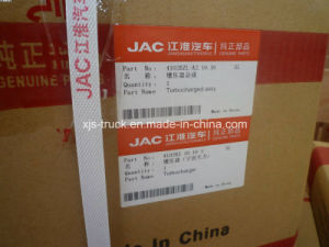 JAC Truck Engine Turbocharger (4102bzl-A2.10.10) pictures & photos