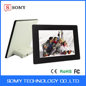 8 Inch Digital Panel Frame