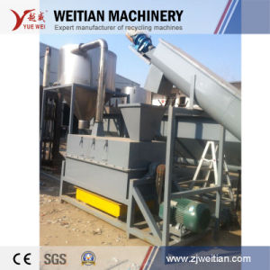 Weitian Pelletizing Machine Extruder and Plastic Recycling Machine pictures & photos