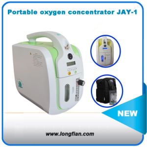 Homecare Mini Portable Oxygen Concentrator with Lithium Battery/Oxygen Concentrator Portable Medical pictures & photos