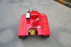 Long-Range Vertical Suspension Arm Robot pictures & photos