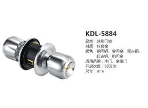 Tubular Knob Lock (KDL-5884)
