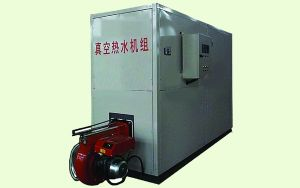 Vacuum Boiler (VB-50) pictures & photos