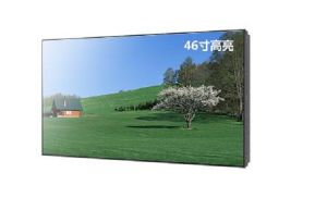 46inch Outdoor LCD Panel pictures & photos