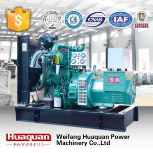Huaquan 30kw Yuchai Diesel Generator