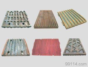 High Manganese Steel Wear Plate