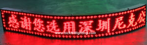 Outdoor Curved LED Message Sign/ Screen pictures & photos