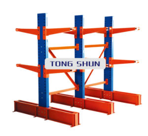 OEM Best Quality Metallic Material Cantilever Rack Warehouse Racking Storage Rack China Factory Professional Manufacturer pictures & photos