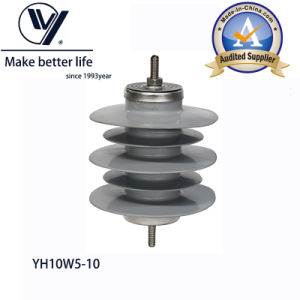 Surge Arrester 10ka, 12kv Polymer Housded pictures & photos