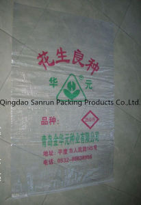 High Quality PP Woven Bag for Seed Rice Corn pictures & photos