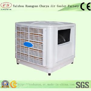 18000 M3/H Centrifugal Wet Air Cooler (CY-SC)