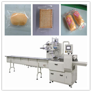 Automatic Packaging Machine for Biscuit pictures & photos