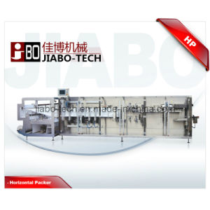 Freeze Drying Food Packing Machine (HPS180) pictures & photos