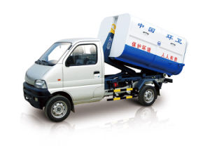 1-1.5t Detachable Container Garbage Collector