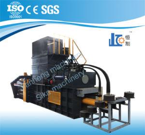 Hba80-110110 Automatic Baler Machine for Plastic, Pet Bottle pictures & photos