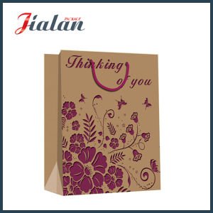 4c Colorful Printed Brown Kraft Paper Shopping Gift Paper Bag pictures & photos