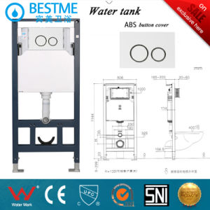on Sale- Best Quality Cancealed Tank with Wall-Humg Toilet Bowl Bc-2370 pictures & photos