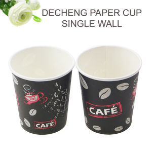 Wholesale Disposable 7 Oz Paper Coffee Cup Price pictures & photos