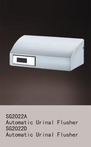 Toilet Sensor (SG2022A)
