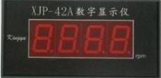 Speed Displayer (XJP-42A, XJP-42B)