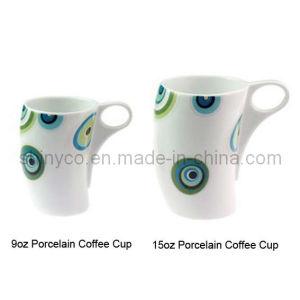 Porcelain Mug (Style# 2672)