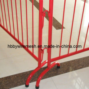 PVC Spraying Event Barriers with Bridge Type Removable Feet (BY-BA3)