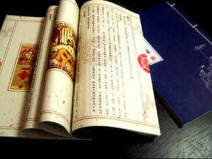 Traditional Binding Book