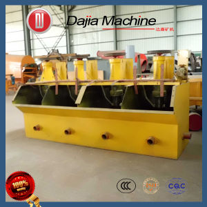 2014 High Recovery Rate Flotation Machine Used for Copper, Gold, Lead and Zinc Ore pictures & photos