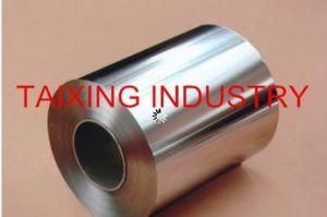 Household Aluminum Foil Manufacturer
