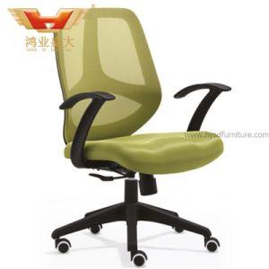 High Quality Mesh Back Office Chair (HY-913B)