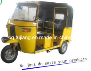 Kn150zk-3 Rear-Engine Passenger Three Wheel Vehicle
