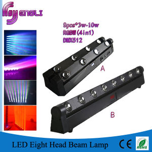 8*3/10W Waterproof LED 8 Head Beam Light for Party (HL-053)