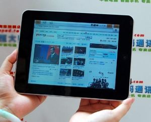8 Inch Tablet PC Andriod 2.2 1080p (PC-Free515-8)