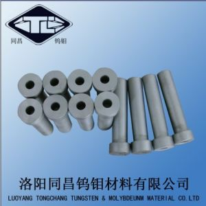 Molybdenum Special Shape(Crucible, boat, tube,pipe) pictures & photos
