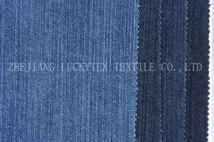 100% Cotton Denim (F07344NDB-MH)