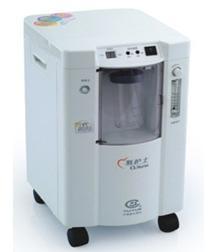 Oxygen Concentrator (O2 Nurse) 1l