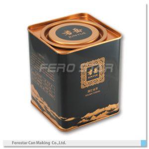 Coffee Tin Can